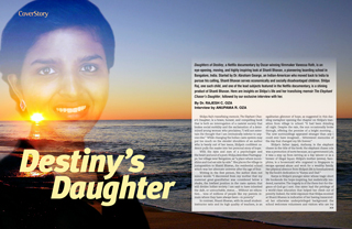 Destiny's Daughter
