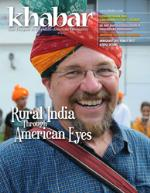 Rural India through American Eyes