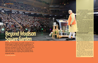 Beyond Modi-son Square Garden