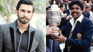 Ranveer Singh to play Kapil Dev