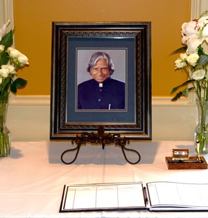 Interfaith prayer meeting in memory of Dr. A.P.J. Abdul Kalam