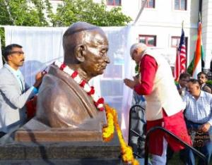 A bust of Gandhi installed on the lawns of the Consulate