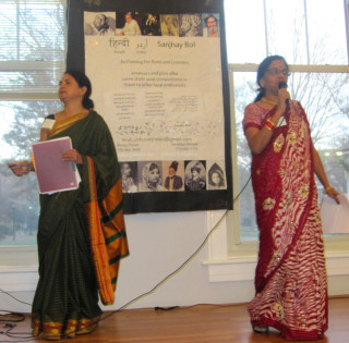 Hindi/Urdu poetry resonates in beautiful academic setting