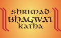 Discourses on Shrimad Bhagvat
