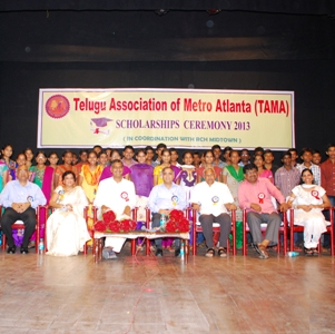 TAMA scholarships presented in Hyderabad