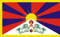 Lecture: President of Tibetan government-in-exile