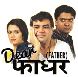 Paresh Rawal rocks in Hindi play Dear Father