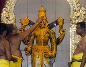 Inauguration ceremonies of Sri Maha Lakshmi Temple of Atlanta