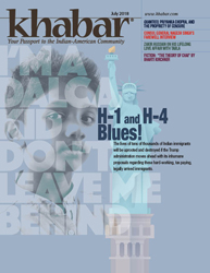 07_18_Cover_H1-H4-Blues.jpg