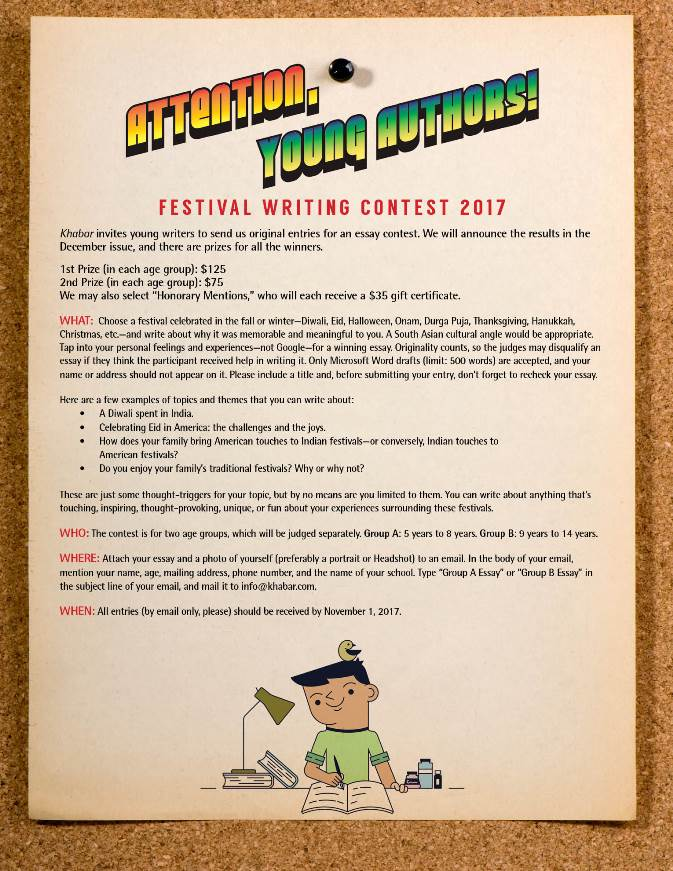 festival writing contest  festival writing contest ad 2017 673 jpg