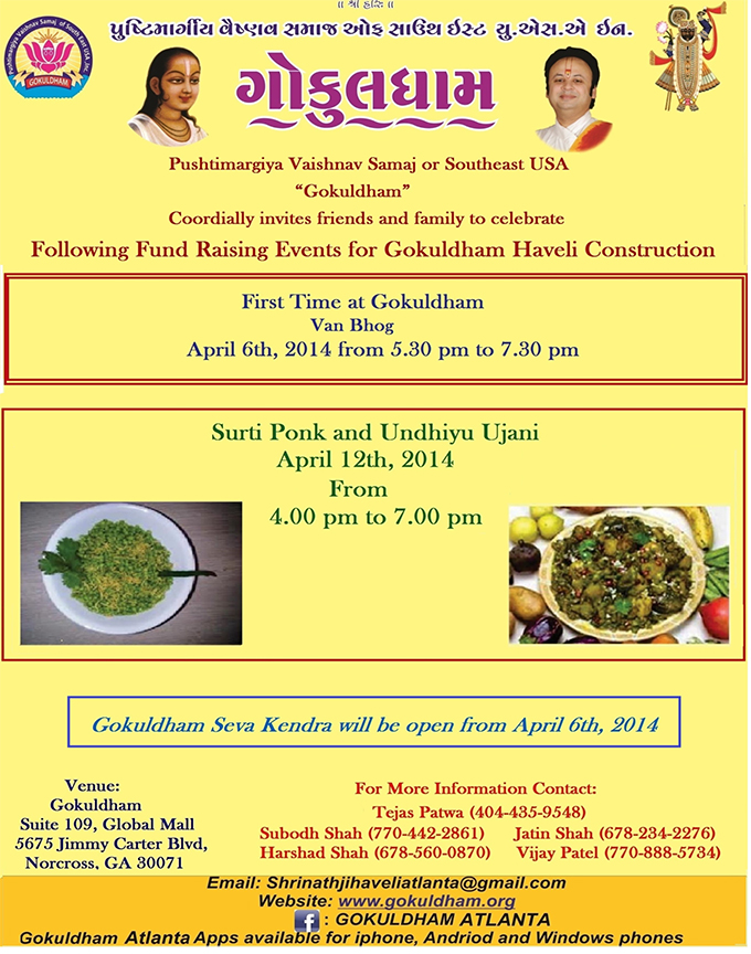 Gokuldham Flyer_NEW.jpg