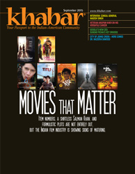 09_15_Cover-Movies-That-Matter.jpg