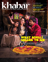 10_19_Cover-What-Diwali-Means-to-Me.jpg