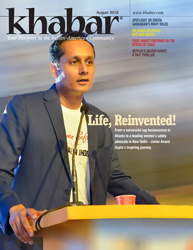 08_18_Cover_JuniorAnandGupta.jpg