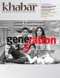 09_18_Cover_Generation-1.5.jpg