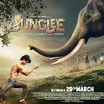MOVIE REVIEW: Junglee